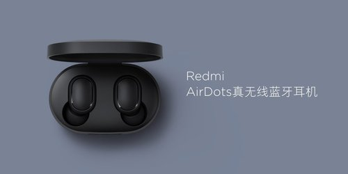 Redmi AirDots TWS Bluetooth 5.0 / fot. Redmi