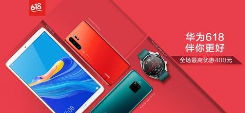 Huawei MediaPad M6 / fot. Huawei