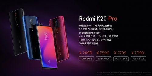 Ceny Redmi K20 Pro