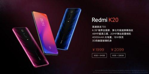 Ceny Redmi K20
