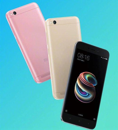 Redmi 5A - najpopularniejszy po iPhone'ach smartfon na świecie / fot. Xiaomi
