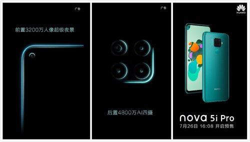 Huawei nnnova 5i Pro