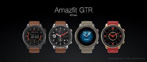AMAZFIT GTR 47mm / fot. Amazfit