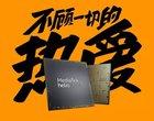 Redmi Note 8 - premiera potwierdzona! Mam świetną, neutralną i fatalną wiadomość