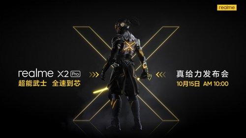 Realme X2 Pro_2