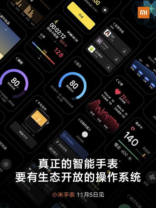Xiaomi-Mi-Watch_3 (1)
