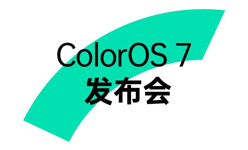 ColorOS 7 1