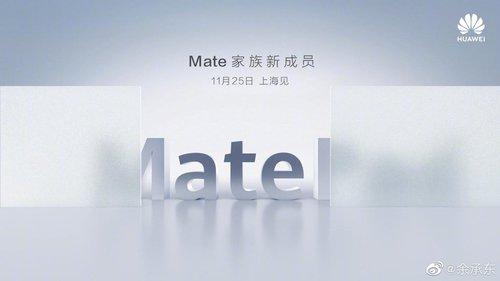 matepad-launch-