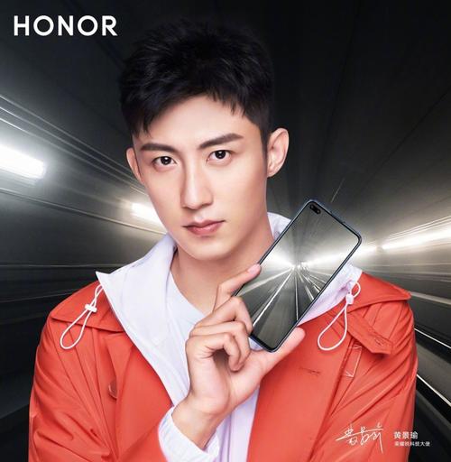 Honor V30/fot. XDA