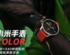 Watch Color to nowy zegarek Xiaomi, który przyprawi Cię o kolorowy zawrót głowy