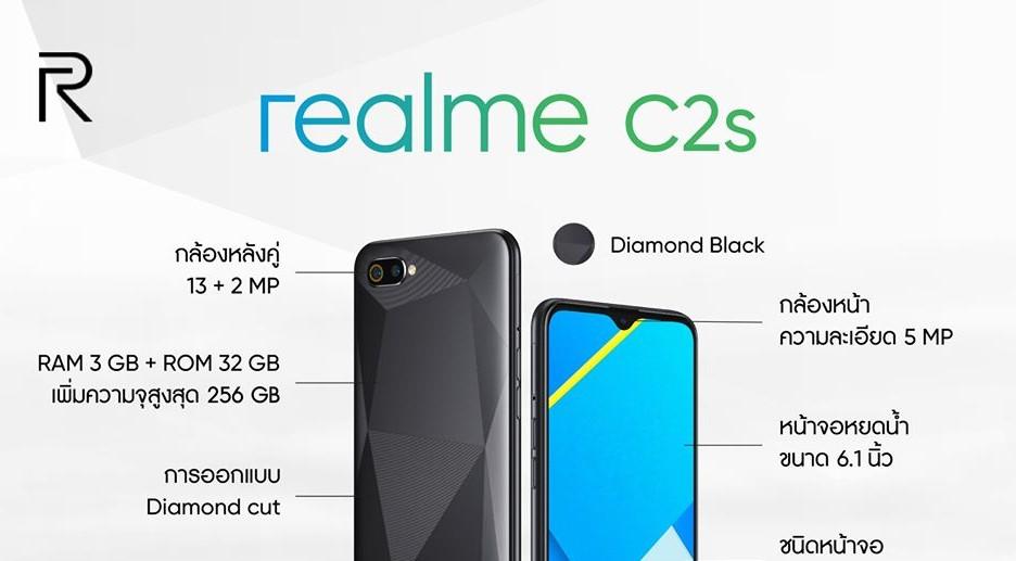 Realme C2s_2
