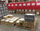 Xiaomi wspomaga walkę z koronawirusem. Firma wysyła sprzęt do Wuhan