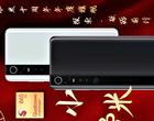 Niech Xiaomi Mi 10 wygląda właśnie tak! Data premiery ujawniona?