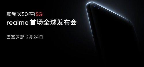 Realme-X50-Pro-5G-launch-invite-1024x480