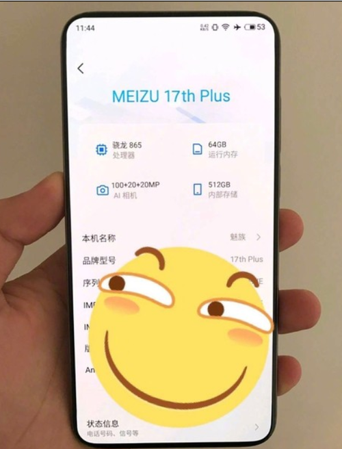 Meizu 17th Plus/fot. Gizmochina
