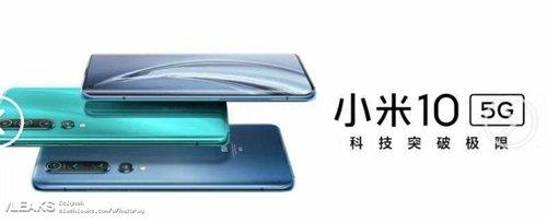 Fot. Weibo via SlashLeaks