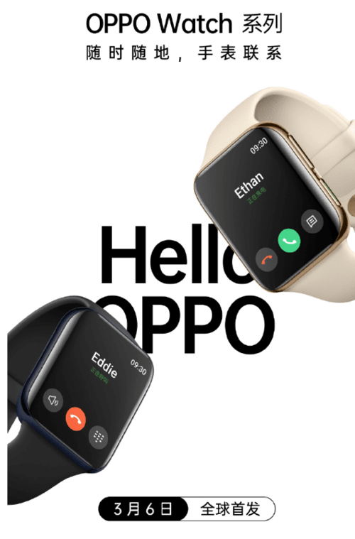 Oppo-Watch-Series-a