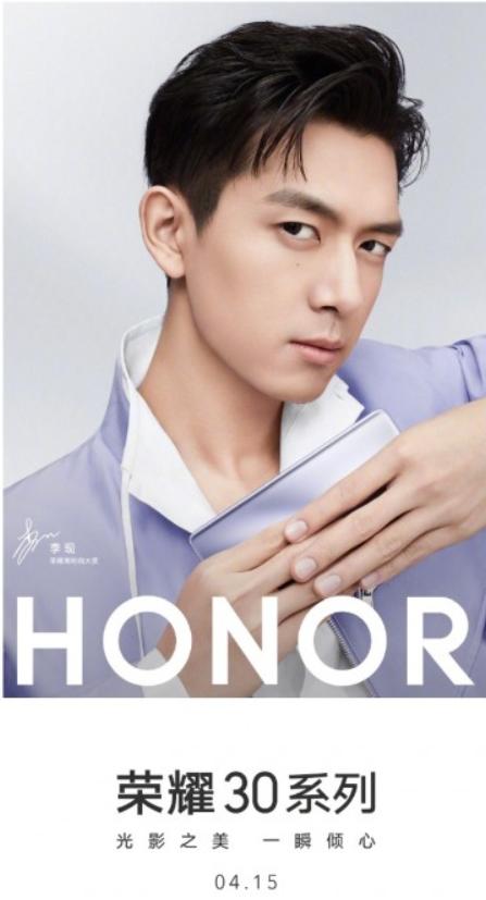 Fot. Honor
