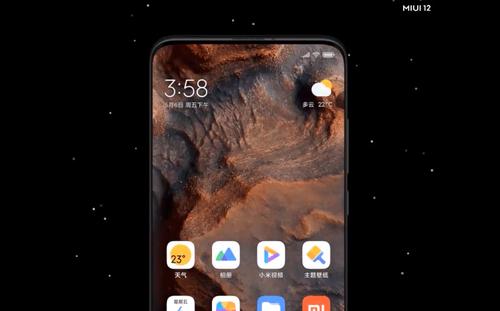 Живые обои от MIUI 12 / фото. Xiaomi