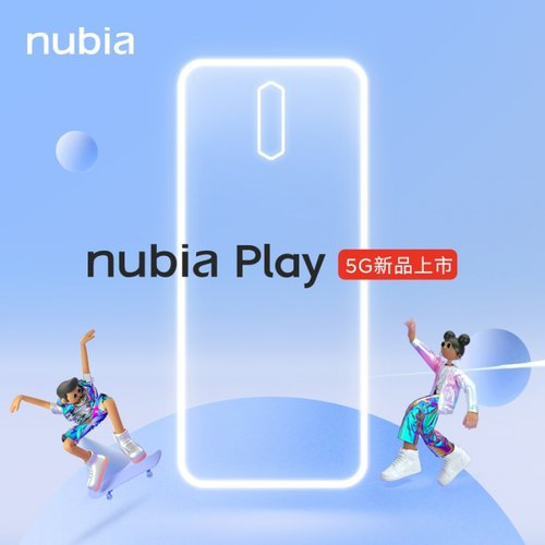 Nubia Play 1