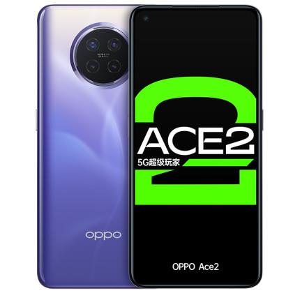 Reno Ace 2