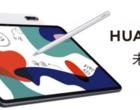 No proszę - da się zrobić tani i dobry tablet. Huawei MatePad 10.4 zachwyca wyglądem i specyfikacją
