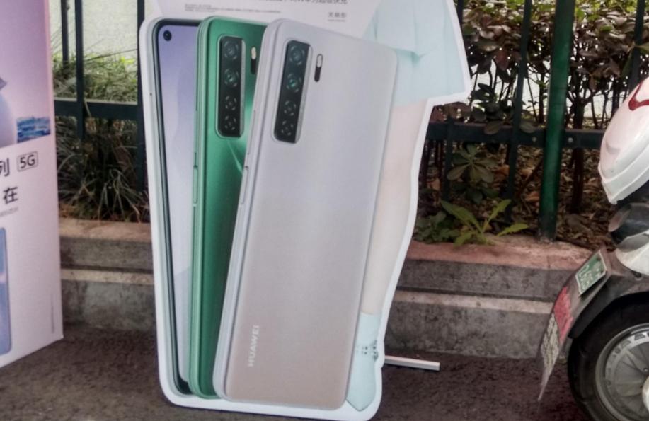 Huawei Nova7 SE 5G/ fot. SlashLeaks