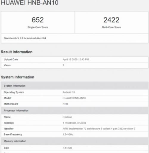 Specyfikacja Huawei Nova 7/fot. Geekbench