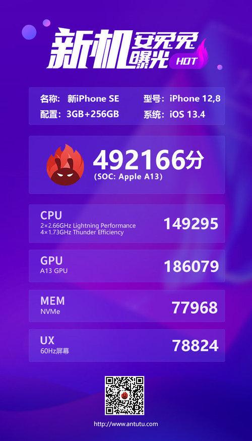 iPhone SE 2020 w AnTuTu / fot. Weibo