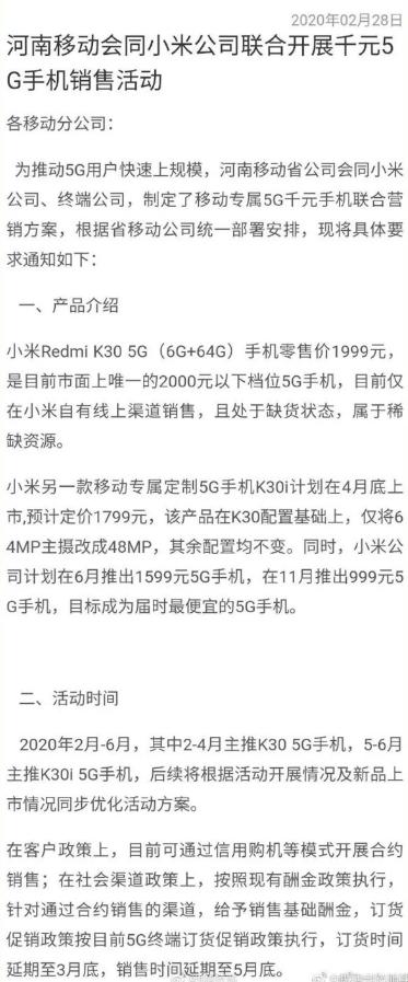 Tanie smartfony 5G od Xiaomi/fot. Gizmochina