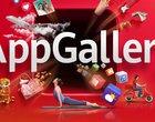 Przełom! Pierwsza polska aplikacja bankowa w Huawei AppGallery