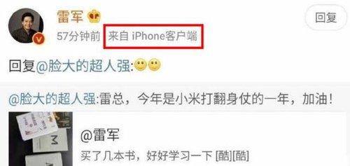 Prezes Xiaomi