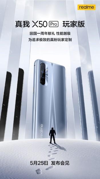 Realme X50 Pro Player 1