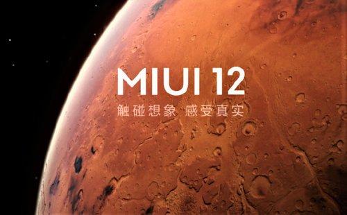 MIUI 12 / fot. Xiaomi