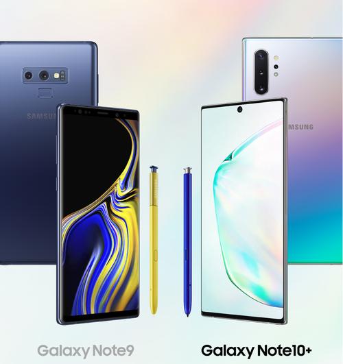 Galaxy Note 9 i Galaxy Note 10+ / fot. Samsung