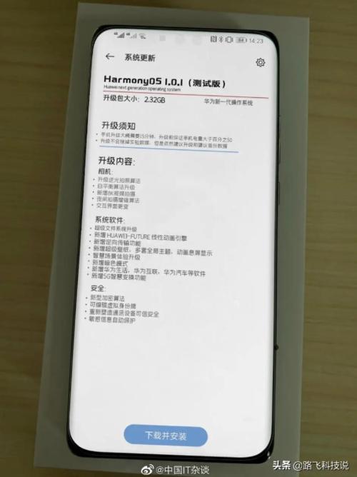Taki będzie Huawei Mate 40 Pro?/fot. HuaweiCentral