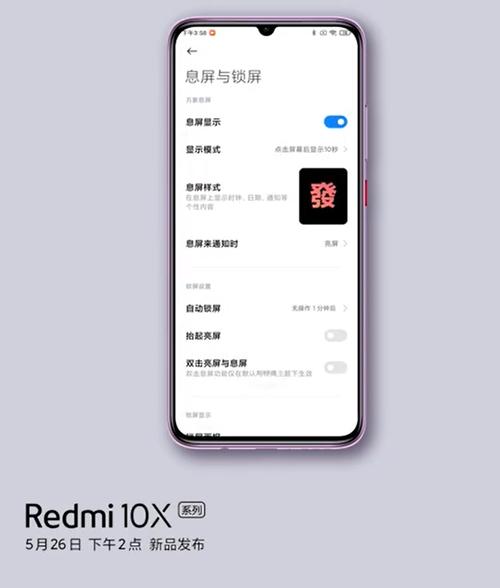 Redmi 10X/fot. Redmi
