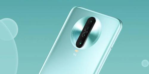 Redmi K30 5G Speed Edition sprzedaje się świetnie/fot. Xiaomi