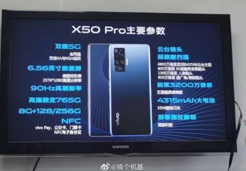Vivo X50 Pro/fot. GSMarena