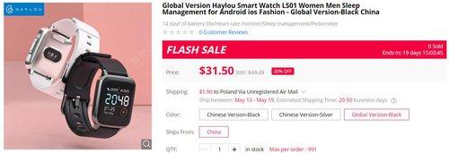 xiaomi smartwatch promo