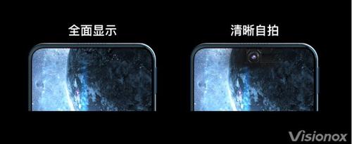 Pierwsze smartfony z aparatem pod ekranem należą do Huawei?/fot. Visionox