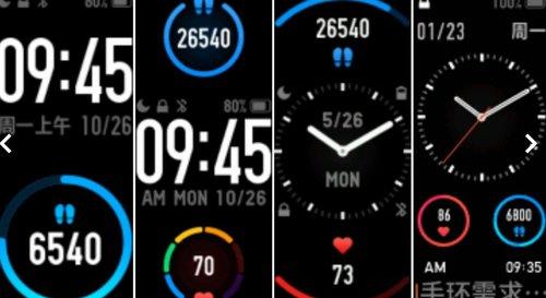 Xiaomi Mi Band 5/fot. TizenHelp