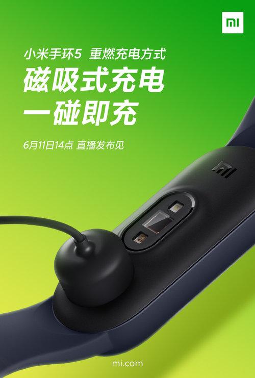 Xiaomi Mi Band 5 z obsługą ładowania magnetycznego / fot. Weibo