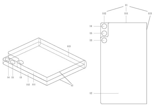 Nowy patent Xiaomi na składany smartfon/fot. Seekdevice