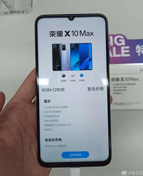 Honor X10 Max 3
