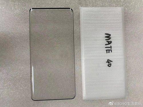 Huawei-Mate-40-Screen-Protector-Leaked-1024x768