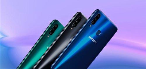 Samsung Galaxy A20s / fot. producenta