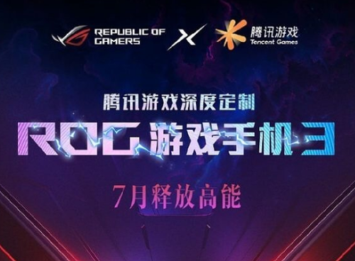 ASUS ROG Phone 3 zadebiutuje już 22 lipca/fot. ASUS