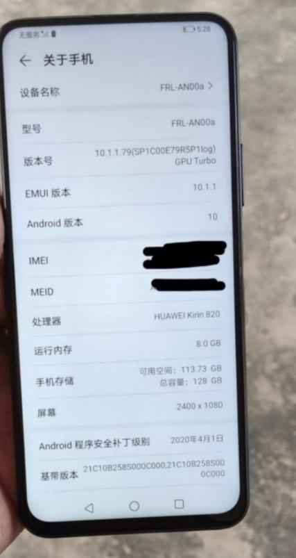 Huawei Enjoy 20/ fot. Weibo via GSMarena