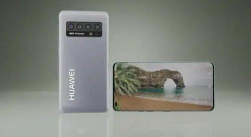 Huawei P50 na renderze/fot. Gizchina